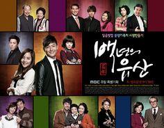 백년의 유산 / A hundred Year's Inheritance. (Kdrama-2013) Lee Jung Jin <3 & Eugene