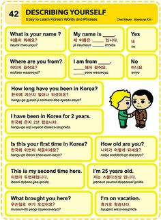Language 한국어 – Easy Korean Series 41 to 45 All Rights Reserved for The Korea Times.All Rights Reserved for The Korea Times. Korean Words Learning, Korean Language Learning, Learn A New Language, Easy Korean Words, Spanish Language, South Korean Language, Italian Language, Chinese Language, German Language