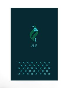Alif Branding, #Arabic, #Blue, #Branding, #Business_Card, #Calligraphy, #Graphic #Design, #Green, #Identity, #Logo, #Stationary