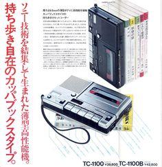 SONY・ラジオカセット・テープレコーダー・1975年(昭和50年)