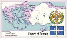 Empire of Greece by TudoySudoy on DeviantArt Anime Art Fantasy, Fantasy Map, Siege Of Constantinople, Greece Map, Alternate History, Location Map, Historical Maps, History Books, Roman Empire