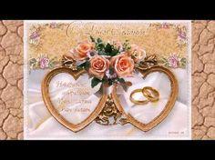 Поздравления с бракосочетанием на ютубе 622