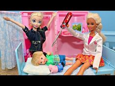 FROZEN Kids ALEX GOES TO THE HOSPITAL PART 2 Disney Frozen Elsa Doll DisneyCarToys - YouTube