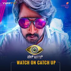 Enjoy episode of your favorite program Radha Ramana on Colors Kannada HD at any time through YuppTV. All Episodes, Tv Channels, Season 7, Boss, Australia, Indian, Movie Posters, Color, Film Poster