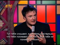 Dylan Moran on Russians — Russian, English subtitles (21.04.2013) FeelBr...