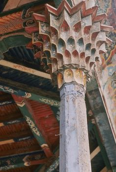 Yarkand, Altyn Mosque, Muqarnas Capital