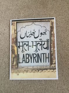 A personal favorite from my Etsy shop https://www.etsy.com/ca/listing/508301021/labyrinth-india-photo-greeting-card