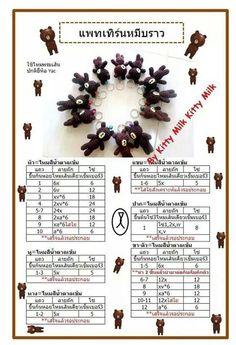 หมีบราว Kawaii Crochet, Crochet Bear, Love Crochet, Doll Patterns Free, Amigurumi Patterns, Amigurumi Doll, Crochet Doll Pattern, Crochet Dolls, Crochet Patterns