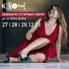 contemporary dance workshop | nina dipla | kinoume studio Dance Workshop, Contemporary Dance, Dance Studio, Flyers, Posters, Dresses, Fashion, Vestidos, Moda