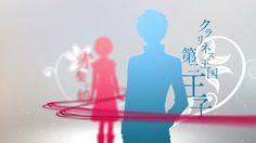 Akagami no Shirayuki-hime - Zen and Shirayuki