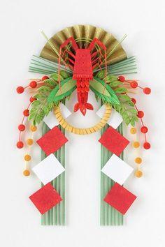 参考作品 New Year Diy, New Year Card, Diy Paper, Paper Crafts, Japanese New Year, Japanese Style, Quilling Christmas, New Years Decorations, Christmas Nativity