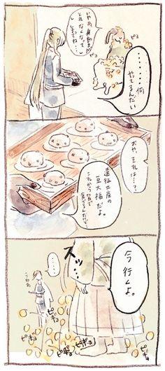 刀剣つめあわせ2 [14]