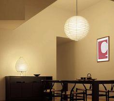 傾斜天井にも対応 イサム・ノグチ akariペンダント Garage, Layout, Ceiling Lights, Japanese, Lighting, Interior, Artist, Room Ideas, Home Decor