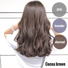 Korean Hair Color Brown, Asian Brown Hair, Cool Tone Brown Hair, Hair Color Asian, Brown Blonde Hair, Brown Hair Colors, Korean Hair Dye, Hair Korean Style, Korean Perm