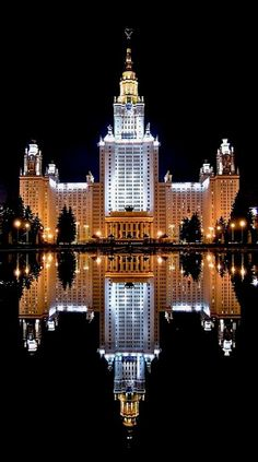 Moscow State University at night, Moscow, Russia