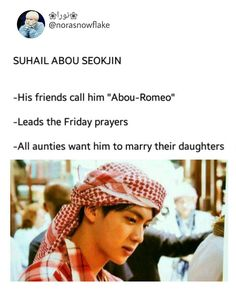 """#wattpad #random COMPILATION OF BTS ARAB MEMES First of all welcome whether you are Muslim or not :) •So I just decided to make a compilation of Memes, no, they are not the  typical memes, they will be focused on the """"arab humor"""" or stuff related to culture plus religion so you will find it funny just if you are Mu..."""