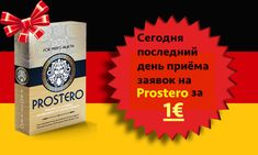 prostatitidu Healthy Beauty, Mafia, Rome