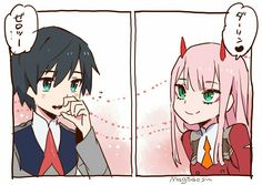 Darling in the Franxx Romantic Couples, Cute Couples, Manga Art, Anime Art, Everyday Life With Monsters, Kiss Of Death, A Hat In Time, Xenoblade Chronicles, Waifu Material