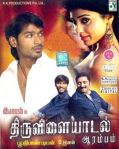Thiruvilaiyaadal Aarambam [English Translation: The Divine Sport Starts] Released on: 15-Dec-2006