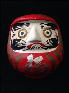 Daruma Vintage Large Dharma Doll Signed Japanese Good Luck