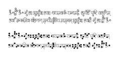 MRITYUNJAY SHLOKA  by namrata vijay gosavi