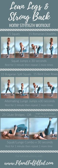 Build lean legs and a strong back with this dumbbell workout you can do at home . Build lean legs and a strong back with this dumbbell workout you can do at home or the gym. This workout will sculpt your legs and back with weights plus a few Cellulite Wrap, Reduce Cellulite, Anti Cellulite, Quick Weight Loss Tips, Best Weight Loss, How To Lose Weight Fast, Losing Weight, Weight Gain, Weight Lifting