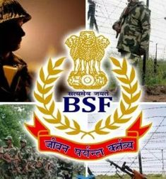 Degree Certificate, Certificate Courses, Border Security Force, Printable Frames, Recruitment Agencies, Last Date, Indian Army, Apply Online, Important Dates
