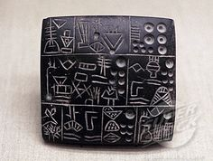 Sumerian administrative tablet C.3000 BC. Los Angeles County Museum of Art