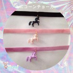 Unicorn Choker - Fairy Kei, Harajuku, Kawaii - FREE SHIPPING $6.95…
