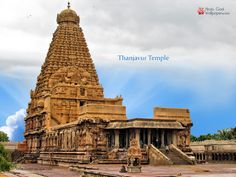 Thanjavur Temple Wallpapers, Images & Photos Free Download