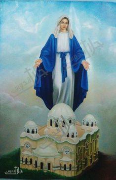 Santa Maria, Jesus Christ, Catholic, Lord, Face, Painting, Virgin Mary, Painting Art, Paintings