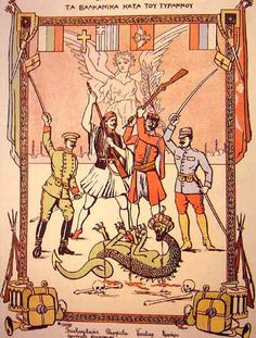 Although few major military conflicts occurred in the decade preceding World War I, the Balkan Wars initiated the fall of the Ottoman Empire were a Hellenic Army, Les Balkans, Christian Warrior, Ww2 Posters, Greek Warrior, Propaganda Art, Poster Pictures, Art For Art Sake, Ottoman Empire