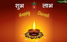 50+ Happy Diwali 2018 Images Wishes, Greetings and Quotes in Hindi Diwali Essay In Hindi, Happy Diwali In Hindi, Diwali Greetings In Hindi, Happy Diwali Status, Diwali Wishes Messages, Happy Diwali Wishes Images, Happy Diwali Wallpapers, Happy Diwali Quotes, Diwali Message
