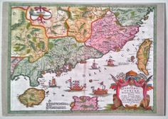 map of Taiwan in 1696.
