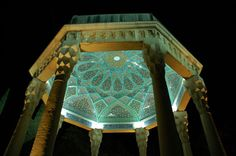 Ceramic tile mosaic on Persian poet Hafiz's tomb in Shiraz, Iran.