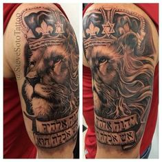 Lion Of Judah Tattoo On Shoulder. Family Tattoos, Small Tattoos, Tattoos For Guys, Lion Tattoo Design, Tattoo Designs Men, Biblical Tattoos, Candle Tattoo, Daffodil Tattoo, Glyph Tattoo