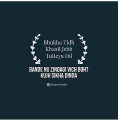 dasam granth pdf in punjabi