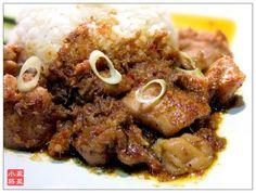A taste of memories -- Echo's Kitchen: Vietnamese Spicy Lemongrass Chicken