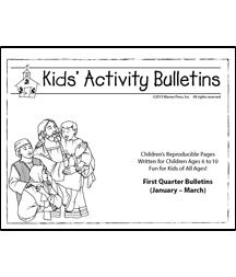 photograph regarding Free Printable Children's Church Bulletins named 7 Least difficult Childrens Announcements pics within just 2014 Concealed imagine