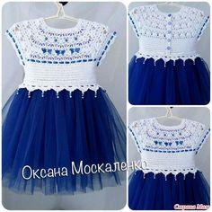 Ideas For Crochet Dress Tutu Baby Girl Crochet, Crochet Baby Clothes, Crochet For Kids, Knit Crochet, Pixel Crochet, Easy Crochet, Crochet Pattern, Knitting Patterns, Baby Summer Dresses