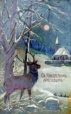 Merry Christmas In Russian.113 Best Merry Christmas Russian Empire Images Merry