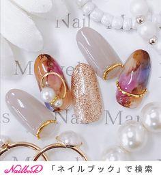 Pin by Li-hsuan Chang on 新年款 in 2020 Love Nails, Fun Nails, Japan Nail, Korean Nails, Super Cute Nails, Japanese Nail Art, Nail Ring, Crystal Nails, Elegant Nails