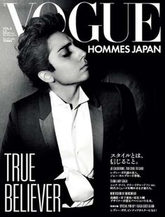 Lady Gaga - Vogue Hommes Japan