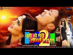 Tu Hi To Meri Jaan Hai Radha 2 Bhojpuri Movie Official Trailer, Full Cast and Crew Details - Latest Bhojpuri Movies, Trailers, Audio & Video Songs - Bhojpuri Gallery - Bhojpuri Movie Trailers  IMAGES, GIF, ANIMATED GIF, WALLPAPER, STICKER FOR WHATSAPP & FACEBOOK