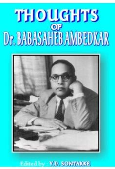 Buy Online Thoughts Of Dr Ambedkar - Ambedkar World Bag Sale, Politics, English, Thoughts, History, World, Books, Historia, Libros