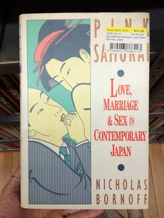I found this in the Japanese History section at Strand. The image that's used is seen in traditional Japanese ukiyo-e paintings so it shows that it is relating to Japanese content. However I feel like that the cover doesn't depict the culture sensitively because it might seem like a generalization that all Japanese women are submissive and that the men there are lustful and unpleasant.