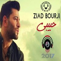 Ziyad Bourji -  Habibi  HQ 2017 زياد برجي  - حبيبي by WSM-45 on SoundCloud