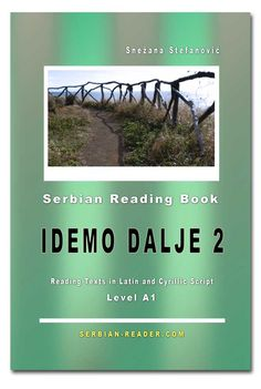 Short reading texts in Latin and Cyrillic Script by Snežana Stefanović Serbian Language, Vocabulary List, Script, Texts, Books To Read, Writing, Reading, Serbian, Learning