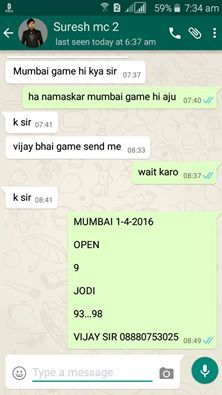 Weekly Main Mumbai Matka Jodi : weekly main mumbai matka tips page