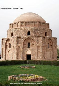 Jabalieh Dome - Kerman - Iran Sassanid period... Sasanian Empire - Persian page on facebook. iranology society.